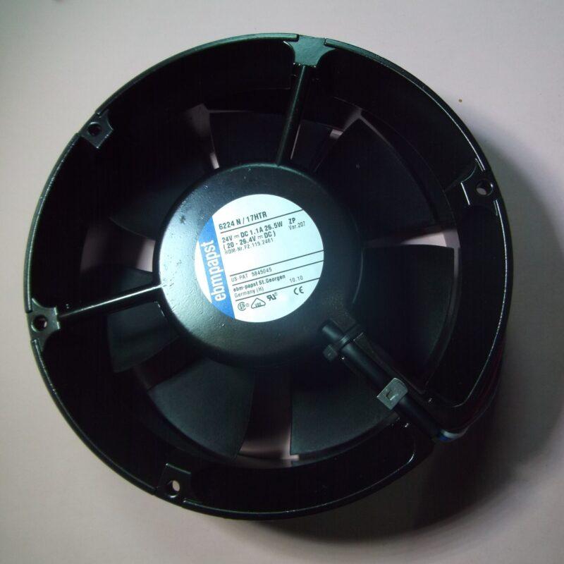 Axial Fan for Sheet Guides